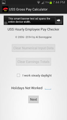 USS Gross Pay Calculator