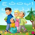 Muslim Kid Games
