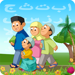 21 Best Islamic Apps of 2018 that Every Muslim Should Have!!!