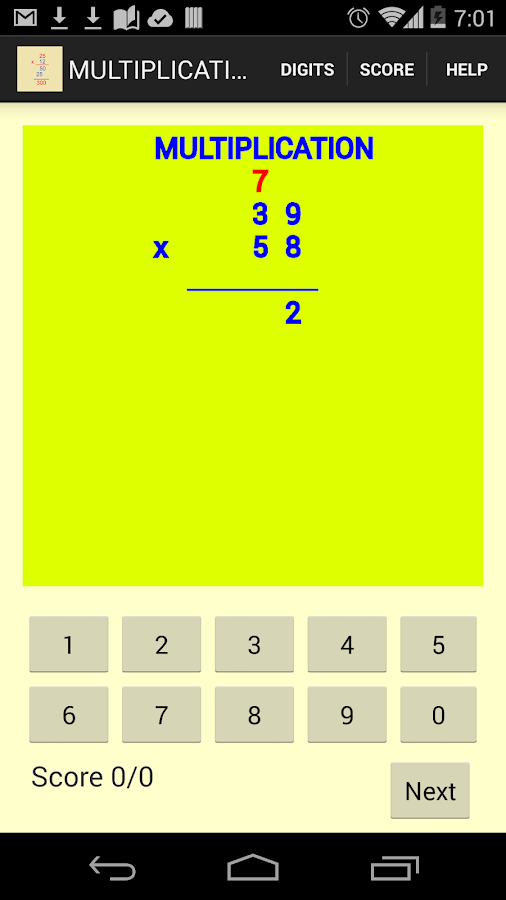 Multiplication- screenshot