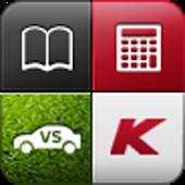 기아자동차 견적가이드 K-app
