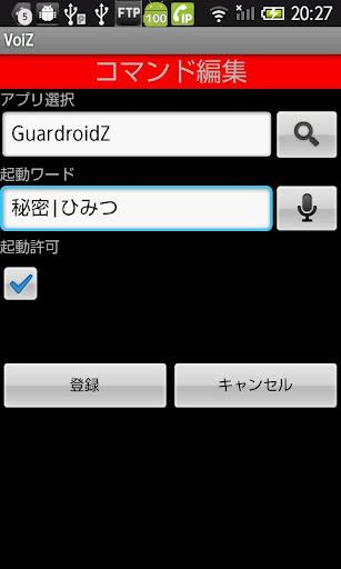Voice Tool VoiZ 1.0.2 Windows u7528 6
