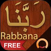Rabbana - ربنا