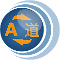 iSpeech Translator Pro icon