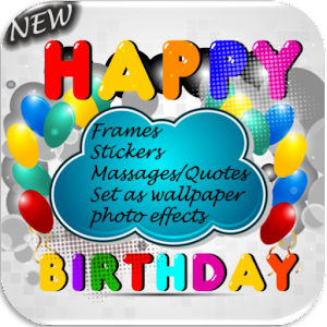 Birthday Frames 2015 for PC and MAC