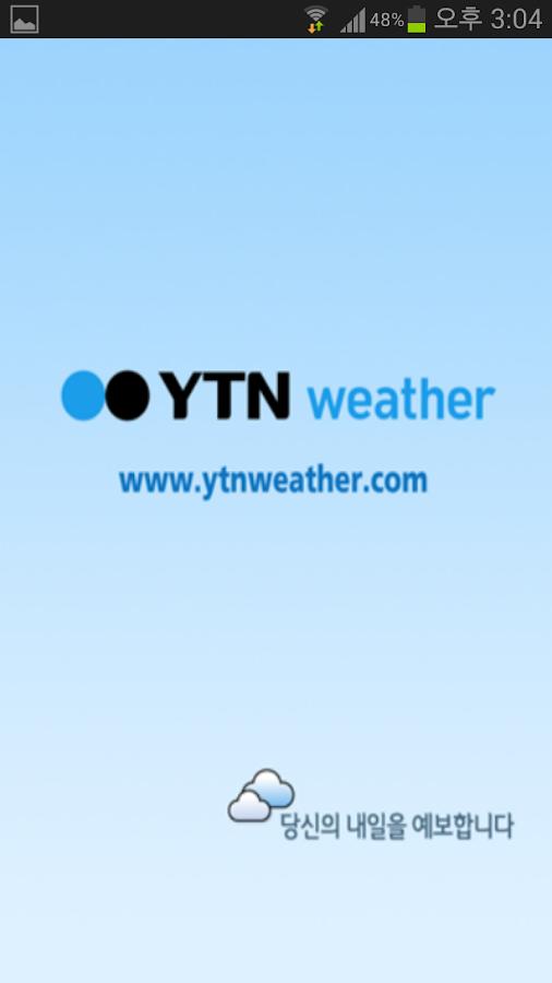 YTN 웨더 (날씨) - screenshot