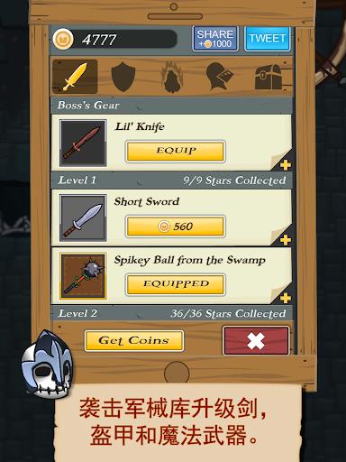 【免費街機App】Windsquire :种族从龙城-APP點子