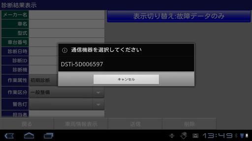 CIR@OBD-P 2.4.1 Windows u7528 3