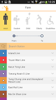 Screenshot of MTR MoneySave