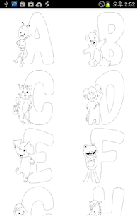 動物字母著色頁