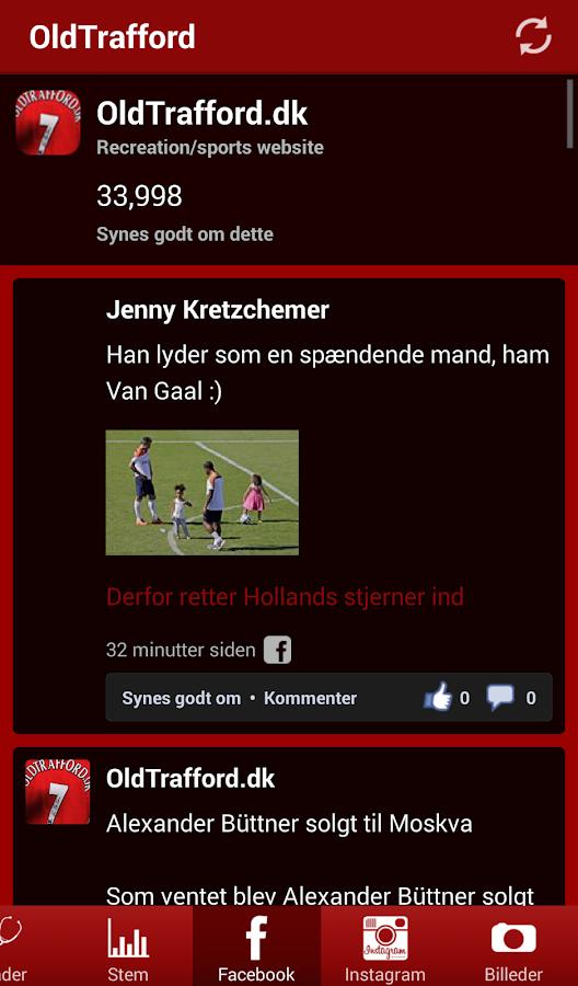Oldtrafford News - screenshot