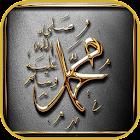 Sifat Rasulullah S.A.W icon