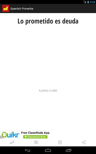 【免費生活App】Spanish Proverbs-APP點子