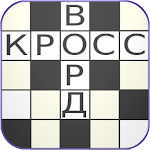 shortyz crosswords apk