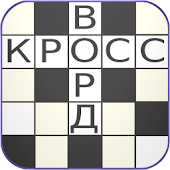 Russian Crosswords(beta)