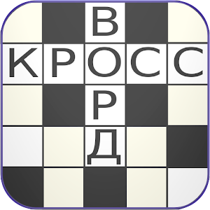 Russian Crosswords for PC and MAC