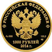 Монеты: клад в кошельке