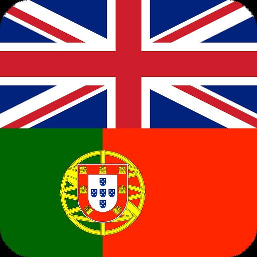 English Portuguese dictionary LOGO-APP點子