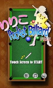 RIRIKO Pocket Billiard (Free)- screenshot thumbnail