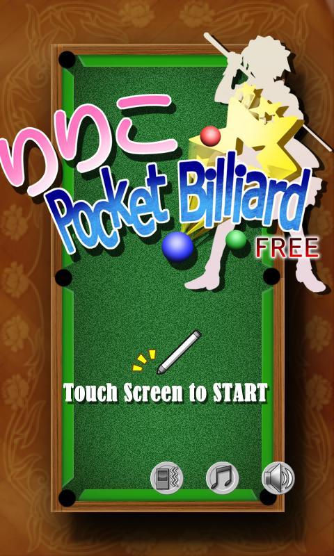 RIRIKO Pocket Billiard (Free)- screenshot