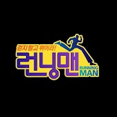 Running Man Live Wallpaper