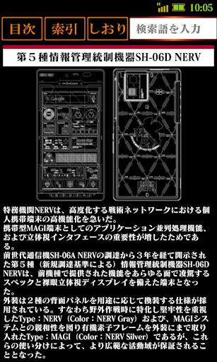 SH-06D NERVu3000u53d6u6271u8aacu660eu66f8uff08Android 4.0uff09 2.1 Windows u7528 2