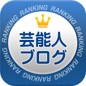 Asian Blog Ranking