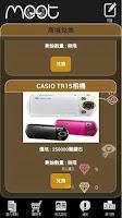 Screenshot of Meet~免費交友視訊,拿3C、LV包包等大獎!