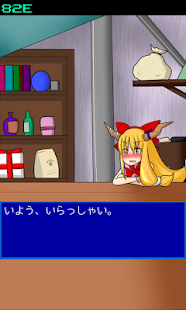 もっと!雛ちゃんケツKicker - screenshot thumbnail