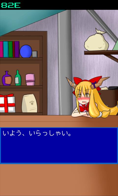 もっと!雛ちゃんケツKicker- screenshot