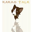 KaTalk theme]Rolling Cat_ddomo icon