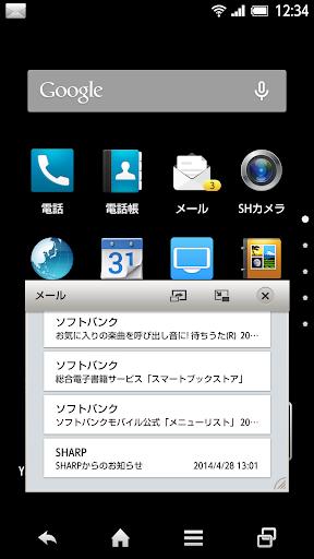 u30dfu30cbu30e1u30fcu30eb 1.0.3 Windows u7528 1