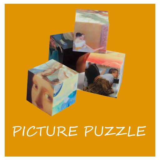 解謎必備App Picture Puzzle Pro LOGO-綠色工廠好玩App