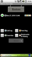 Screenshot of Pi.Soft Backup Trial