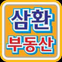 삼환 부동산 icon