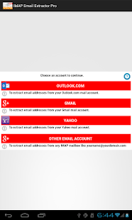 IMAP Email Extractor Pro- screenshot thumbnail