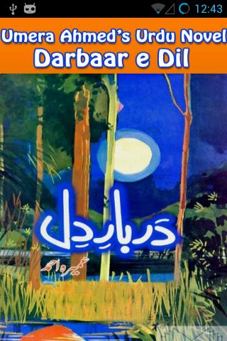 Umera Ahmed's Darbaar e Dil