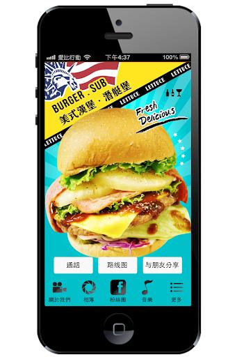Lettuce美式漢堡.潛艇堡.生菜沙拉