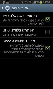 ‫ניווט מהיר‬‎- screenshot thumbnail