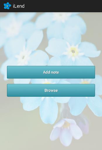 玩工具App|iLend免費|APP試玩