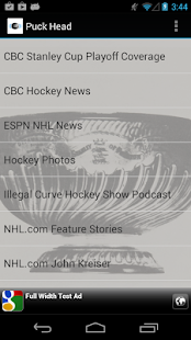 Puck Head Hockey News - screenshot thumbnail