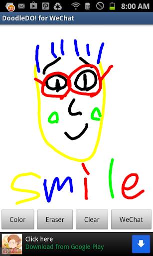 DoodleDO for WeChat