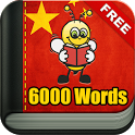 Learn Chinese - 6,000 Words icon