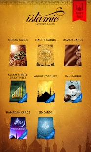Islamic Greeting Cards (Free)- screenshot thumbnail