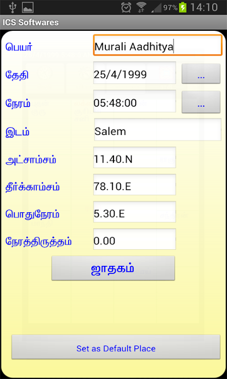 Ics astrology software free download in tamil full version
