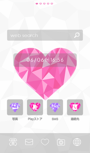 可愛換裝桌布★Love diamond