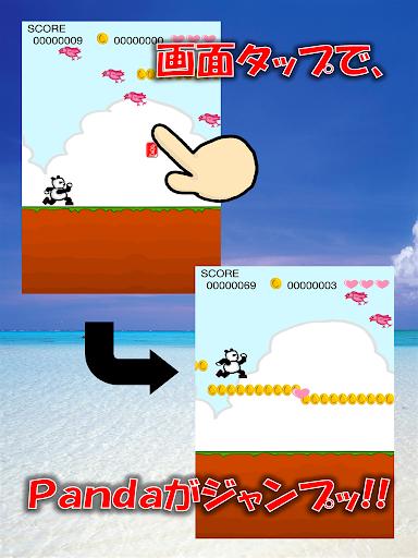 Running Panda -シュール系ランナーアプリ-