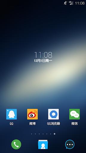 LiveFACE Launcher 最美桌面