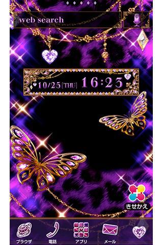 Glitter Butterfly u8776u3068u30ecu30aau30d1u30fcu30c9u306eu58c1u7d19 1.0 Windows u7528 1