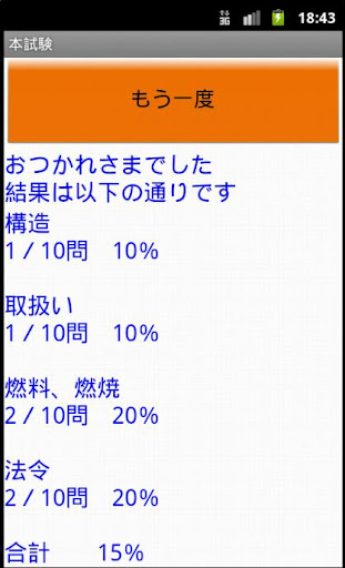 1u7d1au30dcu30a4u30e9u30fcu6280u58ebu554fu984cu96c6u30fcu4f53u9a13u7248u30fcu3000u308au3059u3055u3093u30b7u30eau30fcu30ba 1.10 Windows u7528 7
